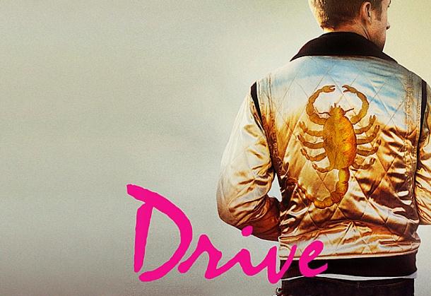 drive (4)