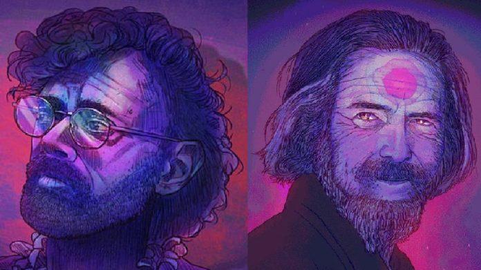 Ego, deja tu ego al universo, terence Mckenna, Alan Watts