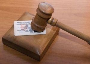 В каких случаях после дтп бывает суд. Судебные разбирательства по ДТП. Какой суд рассматривает дела по дтп