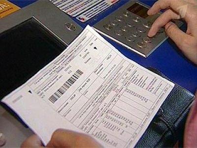 Уголовное дело о хищении коммунальных платежей