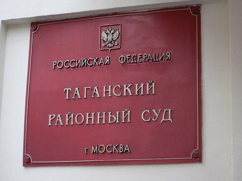Вкладчиков «Волго-Камского банка» посылают отстаивать свои интересы в Москве?