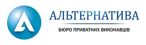 https://buroalternativa.com.ua/ru/
