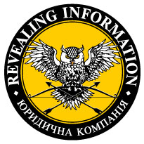 http://revealinginformation.com.ua/