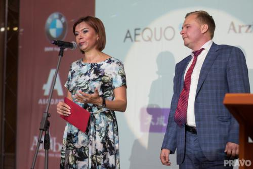 Legal Awards 2019 ч.1