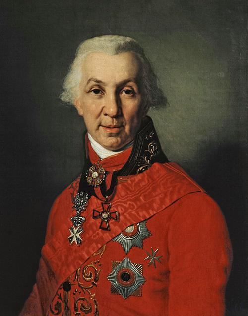 Державинъ Гавріилъ Романовичъ - Книги въ традиціонномъ ...