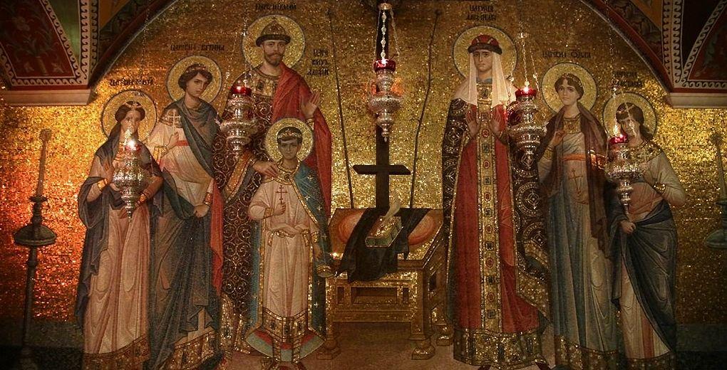 Memorial Altar To Royal Family In Ekaterinburg
