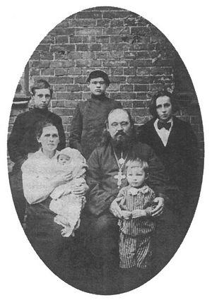 Священномученик Илья Четверухин с семьей. 1926 г