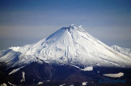 Smokin Volcano