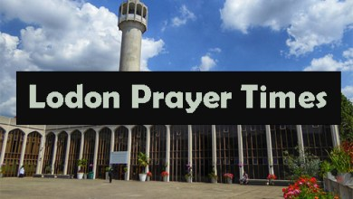 Photo of London prayer times