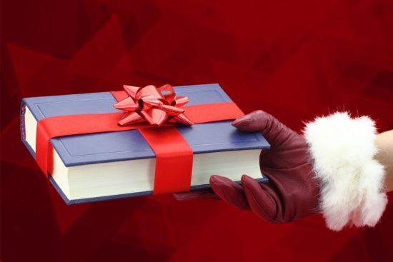 Подарок в виде книги