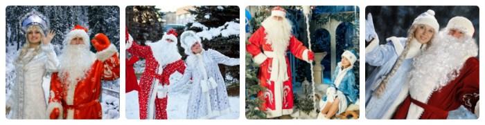 Лучшие костюмы Деда Мороза и Снегурочки