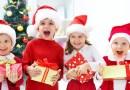 Детский Новый год, конкурсы и игры