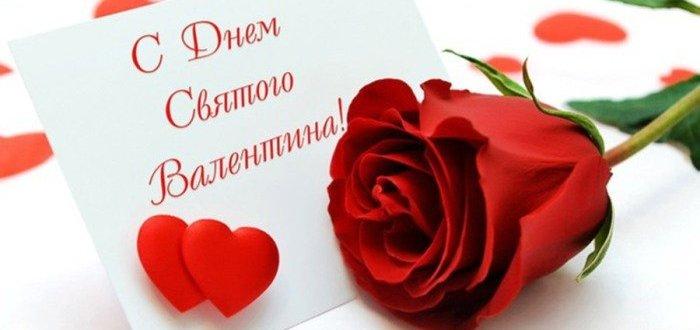 стихи ко дню святого валентина