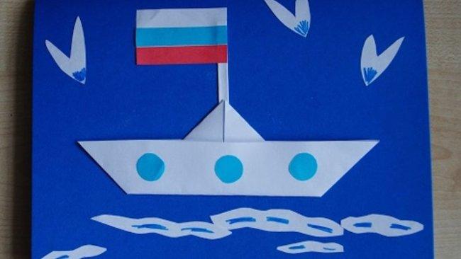 открытка кораблик