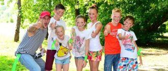 квест для детей 10-12 лет