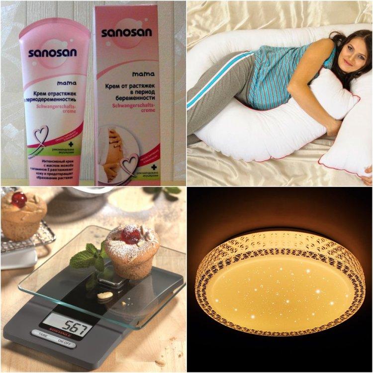 подарки для беременной женщины