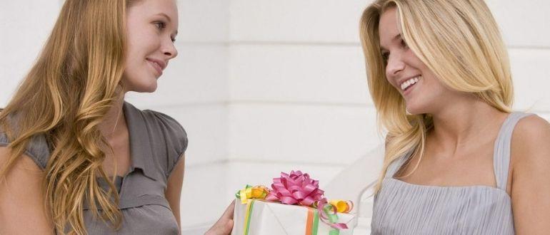 что подарить старшей сестре на день рождения