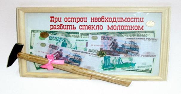 деньги в рамке с молотком
