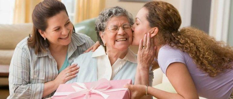 что подарить бабушке на 90 и 95 лет