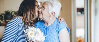 что подарить бабушке на 70 и 75 лет