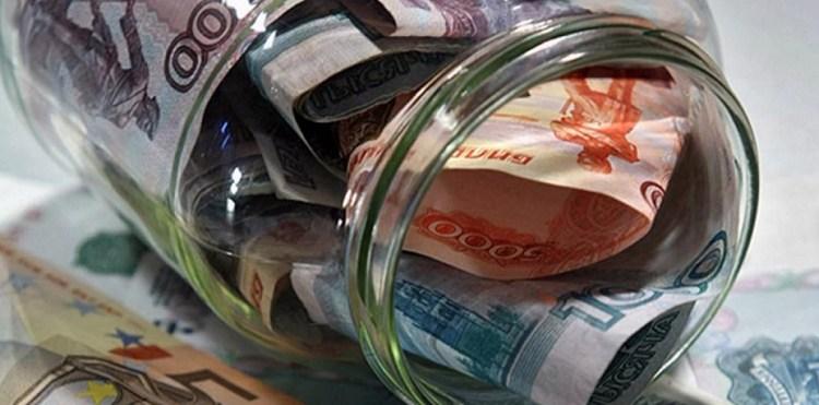 денежная банка