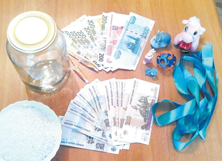 материалы для банки с деньгами