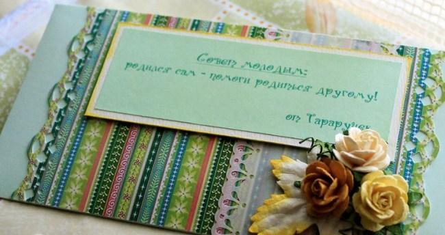 прикольная подпись денежного конверта