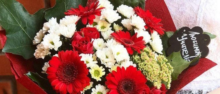 Цветы и букеты на день учителя