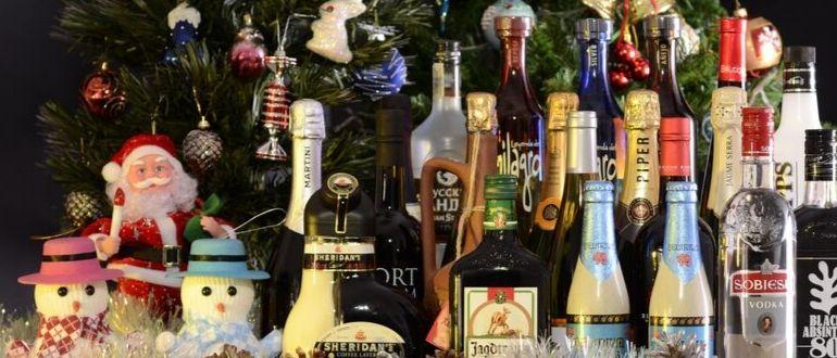 что пить на новый год