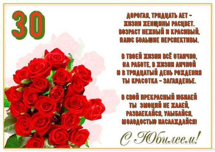 открытка бесплатно