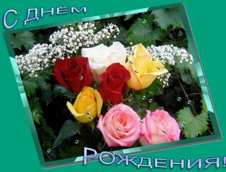Поздравления с Днем рождения в прозе | Праздничный Портал