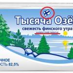 Назначены штрафы за не финскую «Тысячу озер»