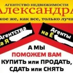 В Петербурге против агентства по недвижимости возбудили дело за нецензурную рекламу