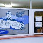 Сессия в стиле Бэнкси: Университет ИТМО накануне экзаменов разрисовали граффити