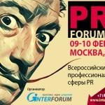 PR+Forum