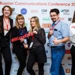 Технологии победили бюджет на Fresh Russian Communications Conference 2017