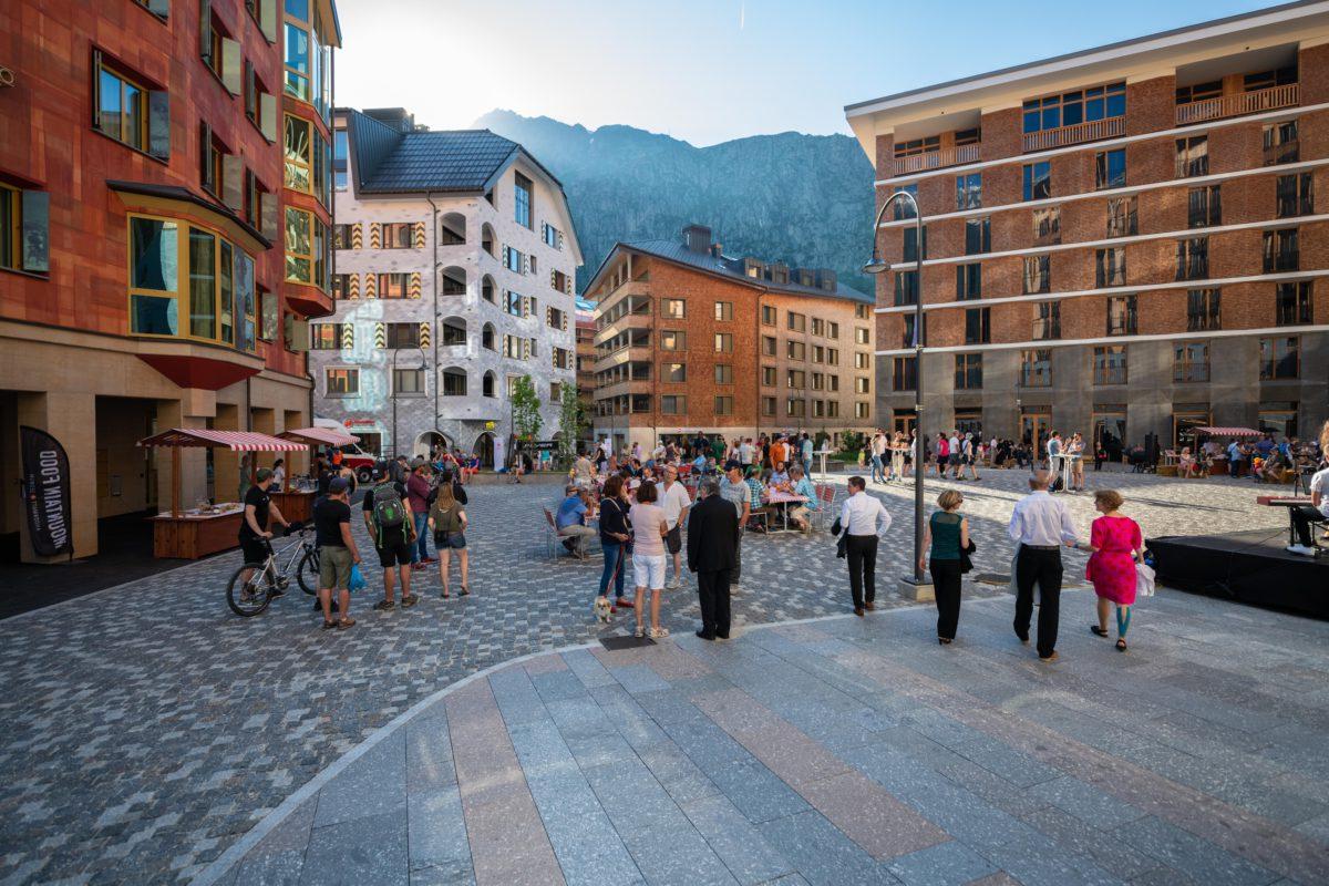 Покупка недвижимости швейцария в кредит