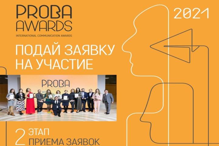 PROBA Awards 2021