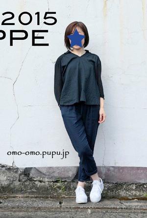 アラフィフファッションコーデ