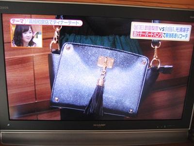 流行のバッグ