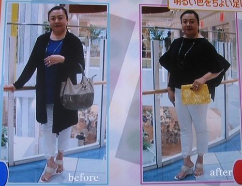 50代 痩せて見える洋服の選び方