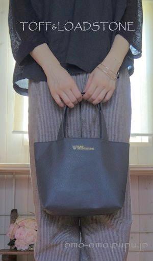 女性雑誌GLOWの付録トートバッグ