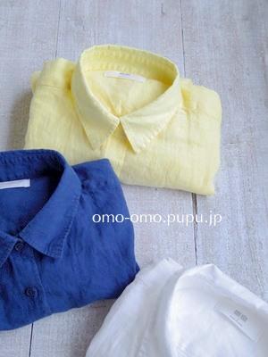 ユニクロのフレンチリネンシャツ