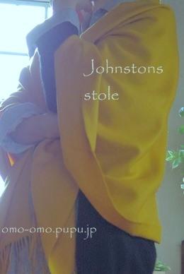 ジョンストンストール買った