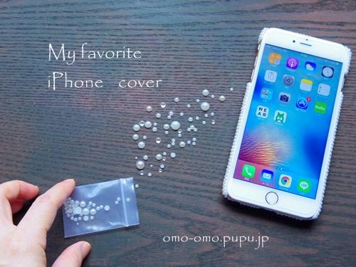 きれいなiPhone6splusカバー買った