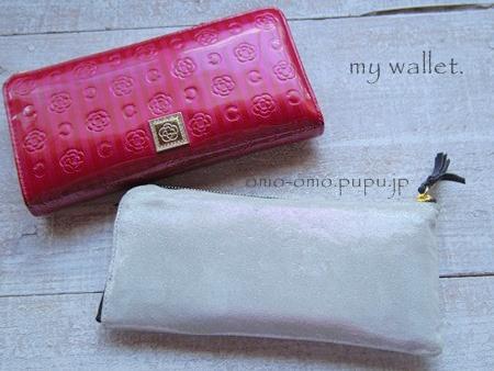 長財布のレディースもので安いけどかわいい