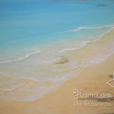 Панорама «Пляж» (L=27.5 метра)
