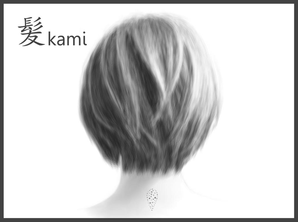 KamiHair Brush Efor GIMP By Dev Moon On DeviantArt