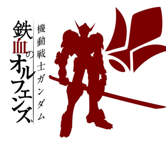 Iron Blooded Orphans Wallpaper Pack By Imn0g00d