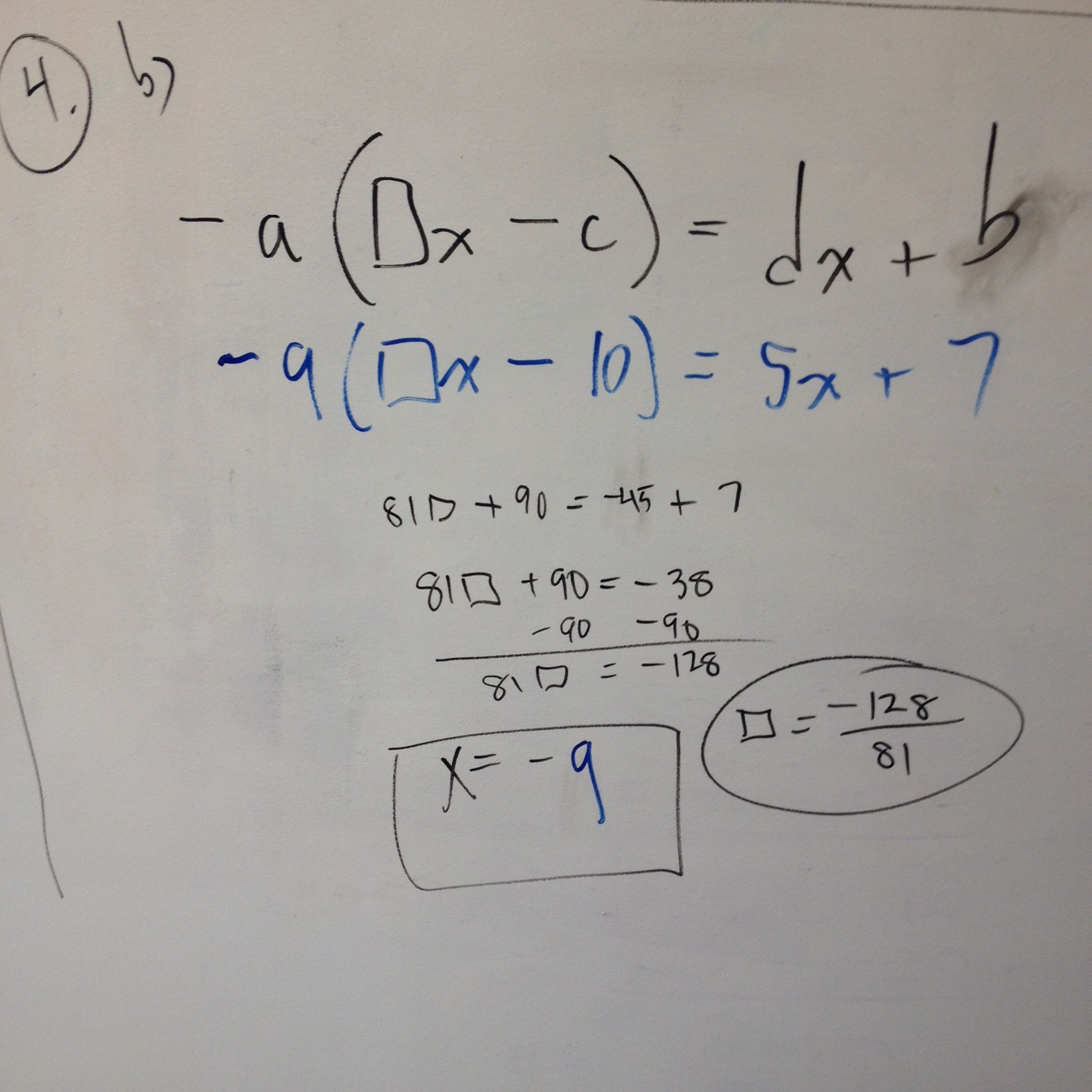 For Teachers Advanced Multi Step Equationysis